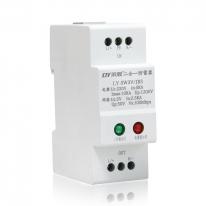 LY-SW3V/JB3 导轨式网络电源二合一防雷器
