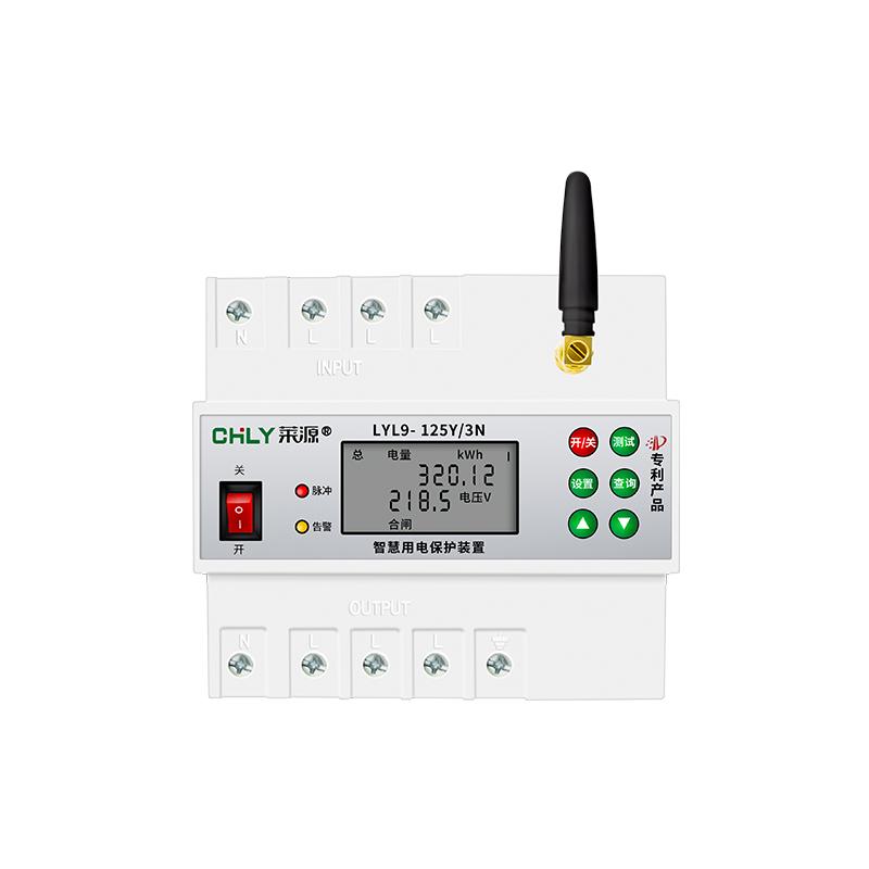 LYL9- 125Y智慧用电保护装置